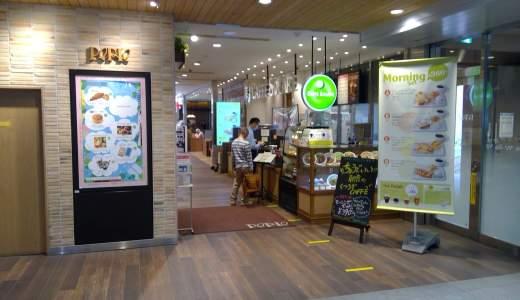 【カフェ・ソラーレモーニング】メニュー・値段・時間・おすすめをまとめた!