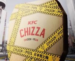 ケンタッキーのCHIZZA(チッザ)2