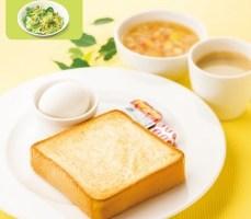ガストのモーニング、トースト&ゆで卵セット