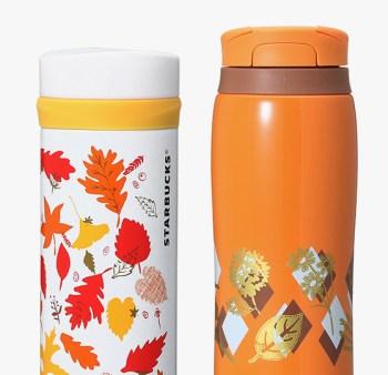 スタバ「ステンレスボトルオータムリーフ(355ml)、ステンレスアデリーボトルオレンジ(360ml)」2017年10月2日