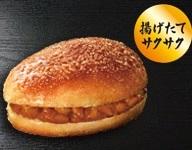 くら寿司「シャリカレーパン」