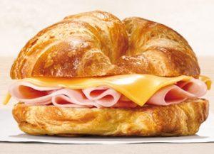バーガーキング「ハム&チーズクロワッサンドイッチ」