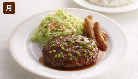 ジョイフル日替わりランチ「うま味醤油ハンバーグ&ごぼう唐揚げ」