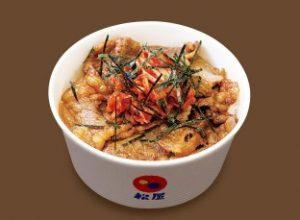松屋「キムカル丼」