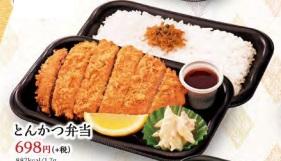 和食さとのお持ち帰り「とんかつ弁当698円」