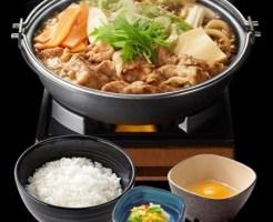 吉野家「牛すき鍋膳」2018年11月1日2