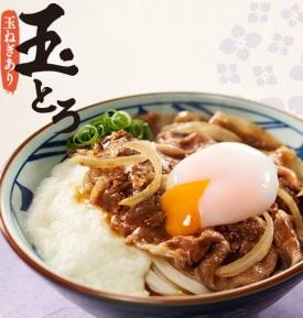 丸亀製麺「牛とろ玉うどん・玉とろ」2019年6月4日