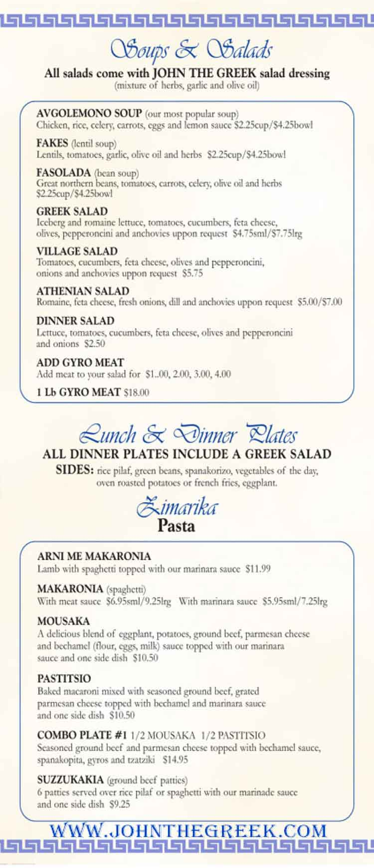 John The Greek Restaurant San Antonio