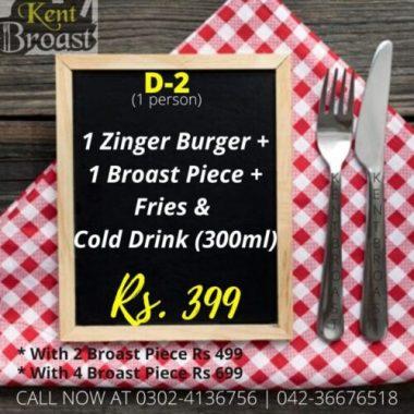 Kent Broast Lahore Deals 1