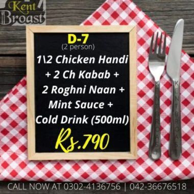 Kent Broast Lahore Deals 4