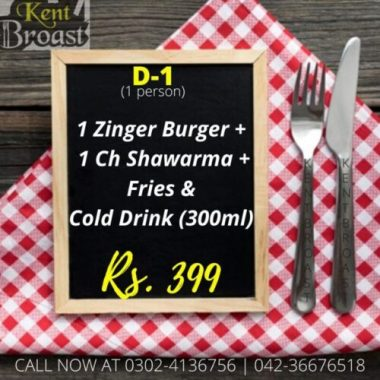 Kent Broast Lahore Deals
