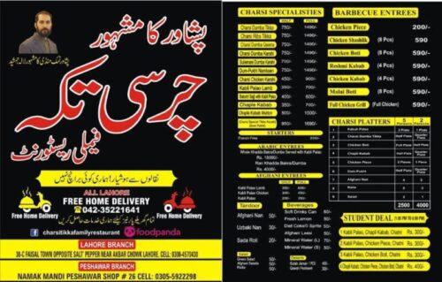 Charsi Tikka Lahore Menu
