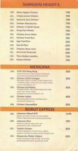 Cafe Crunch Complete Menu Card 8