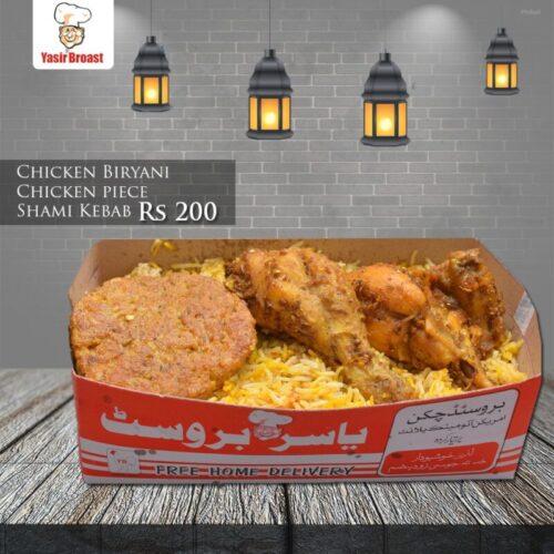 Yasir Broast Discount details 2