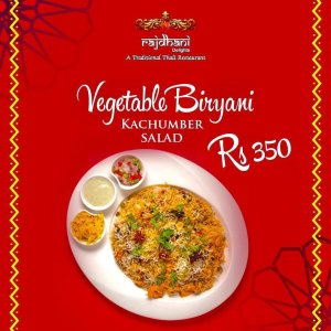 Rajdhani Delights Discounted Deals 3