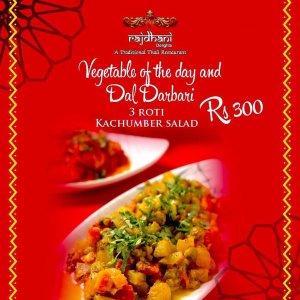Rajdhani Delights Discounted Deals 5