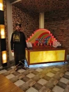 Chahaar Bagh Gujranwala Photos 2