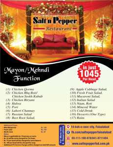Salt And Pepper Deals 3