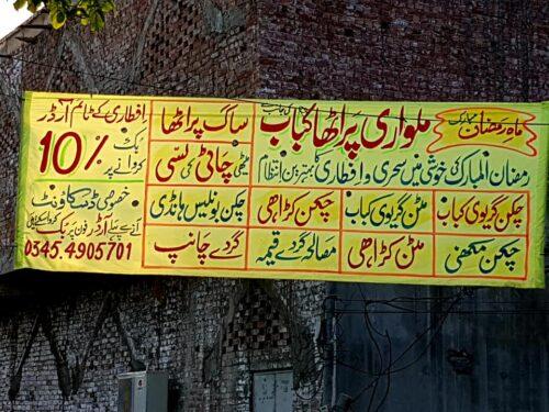 Malwari Paratha Kabab Menu Prices