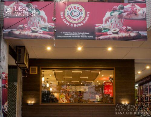Pizza Channel Lahore Photos