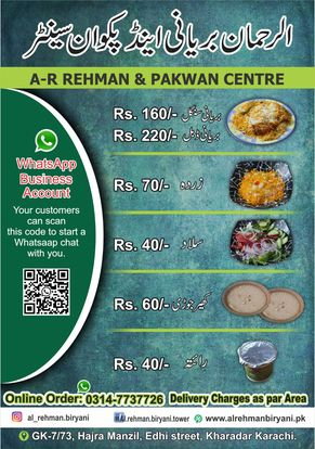 Al Rehman Karachi Menu Prices