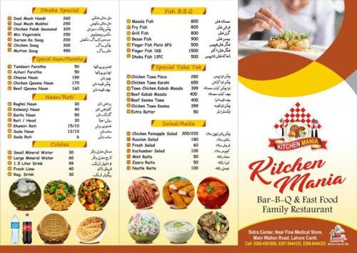 Kitchen Mania Menu Prices 1