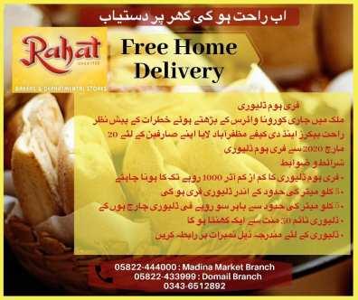 Rahat Bakers Muzaffarabad Free Delivery