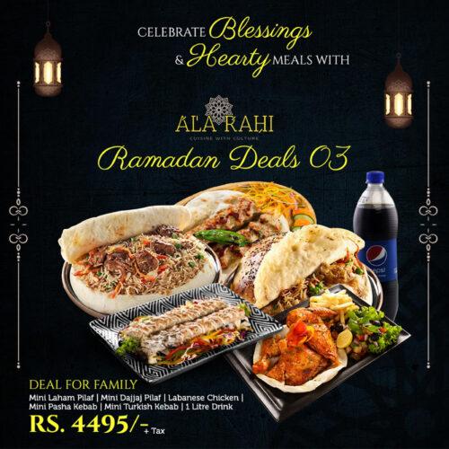 Ala Rahi Deal