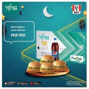 KFC HBl deals