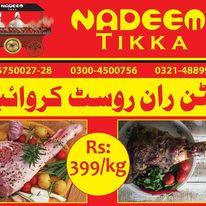 Nadeem Tikka Ran Roast