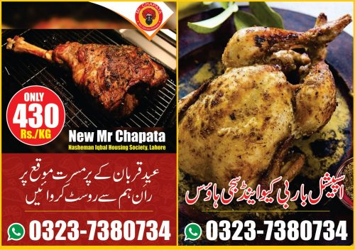 New Mr Chapata Ran roast