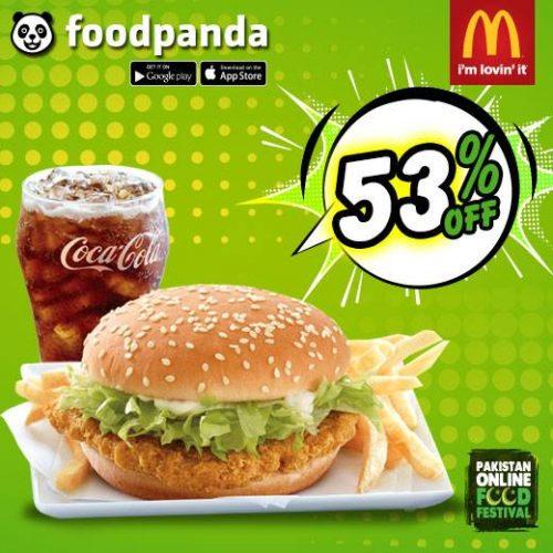 McDonalds Deal