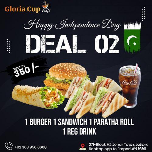 gloria cup deals