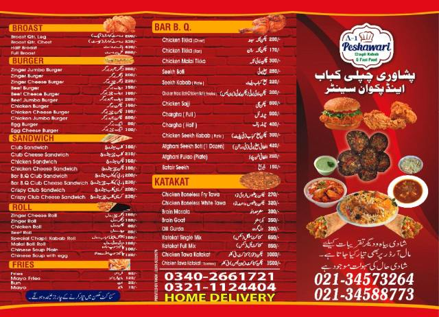 A 1 Peshawari Chapli Kabab Menu 1