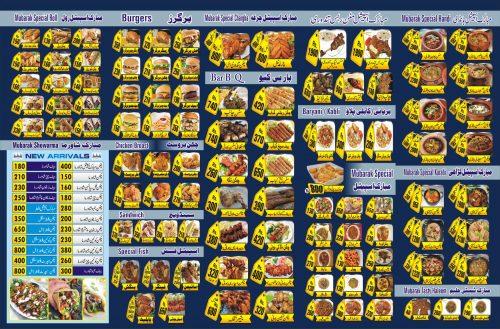 Mubarak food menu card