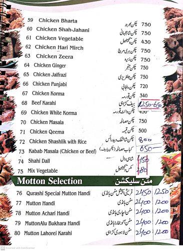 Qureshi Tikka Shop Multan Menu 1