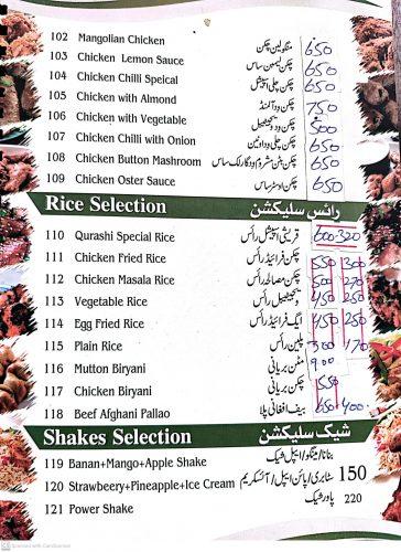 Qureshi Tikka Shop Multan Rice Menu