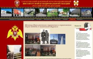 Менякин-Иван-расказал-курсантам-о-саратовском-Парке-Победы-и-памятнике-Журавли
