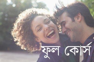 Sex medicine name in Bangladesh