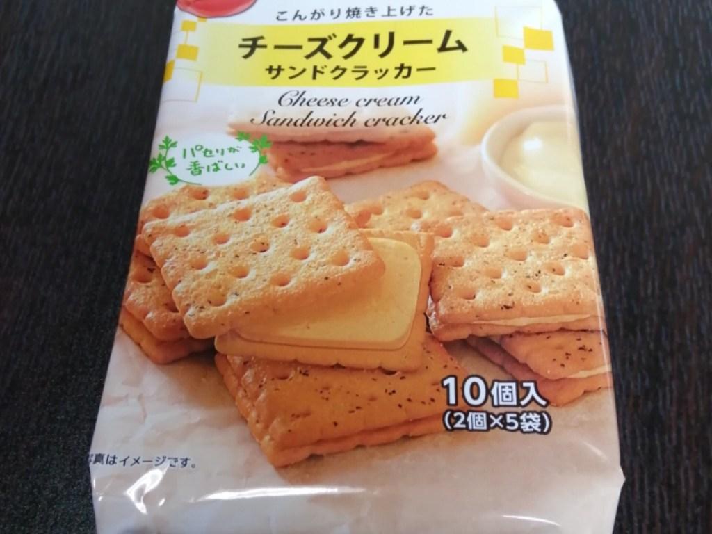 チーズクリームサンドクラッカーのパッケージ