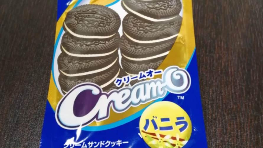 ココア感がすごいクリームオーバニラ味クリームサンドクッキー