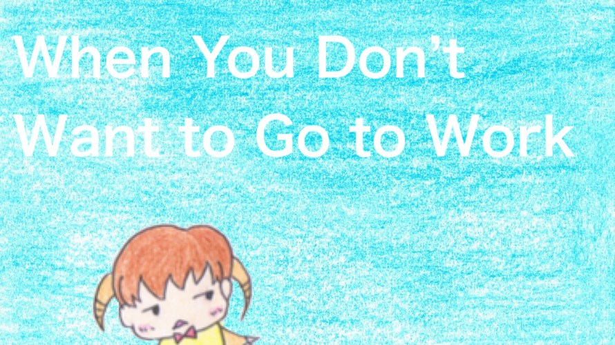 Story No47 When You Don't Want to Go to Work