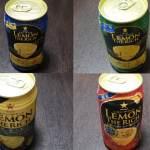 【飲み比べ】レモン・ザ・リッチ4種カロリーと感想