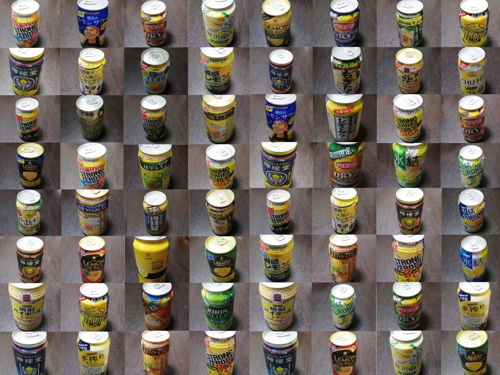 レモン缶チューハイをまとめた画像