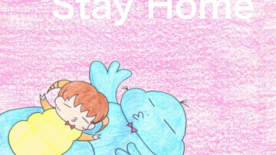 Story No53 Stay Home