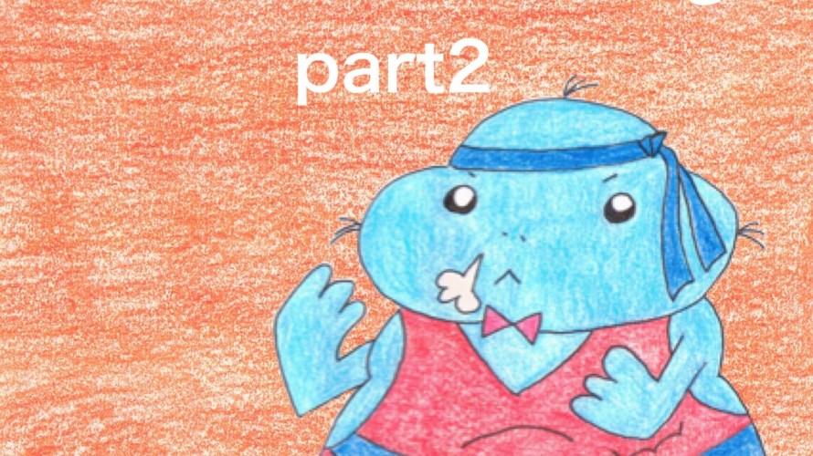 Story No63 Otto's Diet Challenge PART2