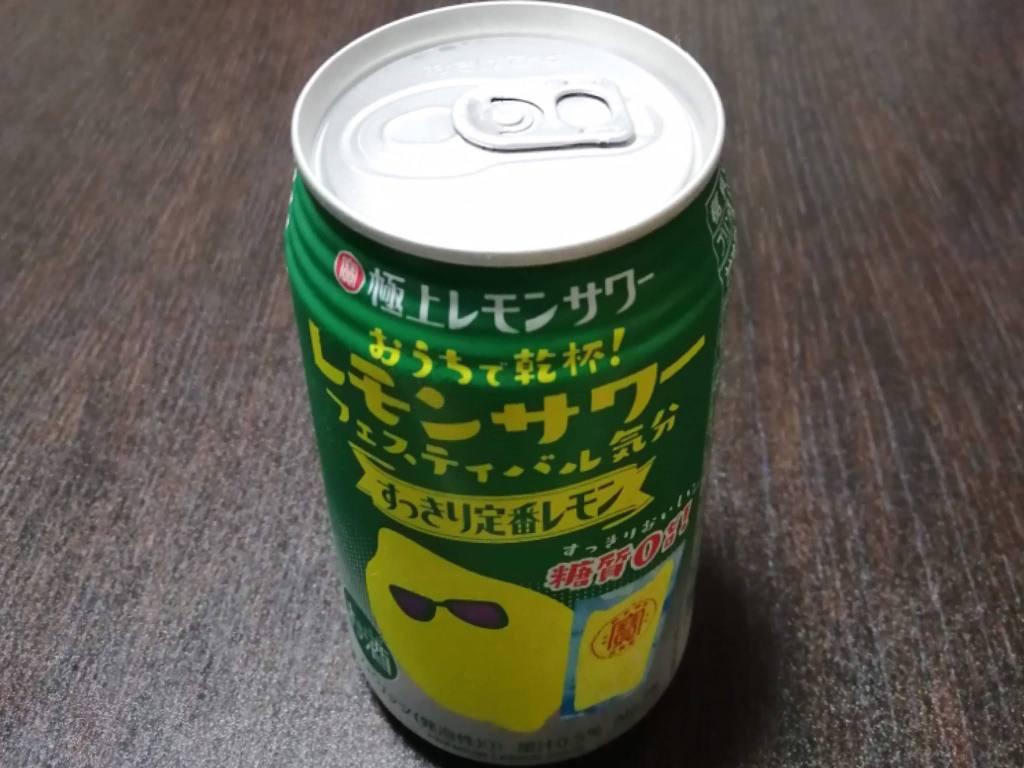 宝酒造極上レモンサワーすっきり定番レモンのパッケージ