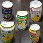【飲み比べ】はちみつ系レモン缶チューハイ5種のご紹介
