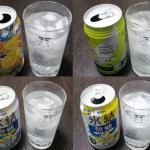 【飲み比べ】無糖レモンサワーとチューハイ4種のカロリー感想