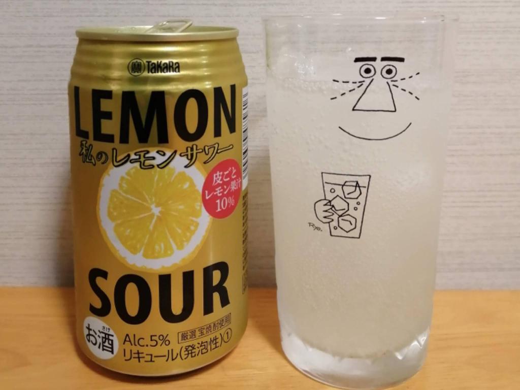 宝酒造私のレモンサワー皮ごと絞ったレモン果汁10%の中身